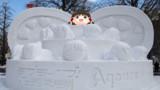 第69回さっぽろ雪まつり【7丁目広場】