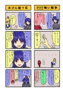 マツリちゃん達で会話劇?2
