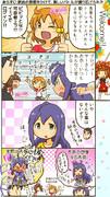 ミリシタ四コマ『Welcome!!』