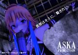 【MMD鉄道車内広告】ASKA PRODUCTION