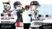 12球団オリジナル野球娘壁紙(千葉ロッテマリーンズ)