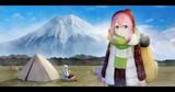 富士山キャンプ△