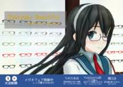 【MMD鉄道車内広告】大淀眼鏡