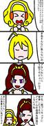 あざとイエロー大戦HUGSMILE 2