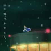 その少女は今も屋上で君を待っている。