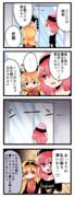 自動ドアが反応しない純狐