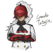 テツジン・グランキオ