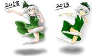 5年越しの妖夢サン