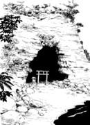 神様の住む洞窟
