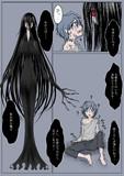 実験体と異形の魔女