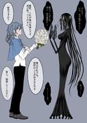実験体と異形の魔女 その後