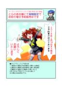 同人既刊本取り寄せ予約販売のお知らせ(1)