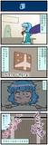 がんばれ小傘さん 2625