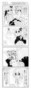 るるんのプリパラ日記♡