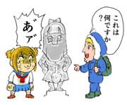 ポプテピピック(わかんねぇ)