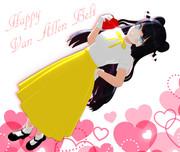 ハッピーバンアレン帯!♥