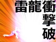北条虎美(プロジェクトあすか120%⑨)