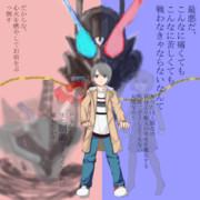 ネタバレ仮面ライダービルド21話~22話くらいの落書きイターイ