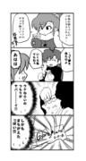 ちーちゃんと真美35