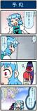がんばれ小傘さん 2626