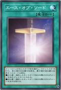 遊戯王VRAINS39話放送当日カードを上げられないのでリクエストされたカードを上げる②