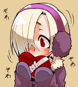 小梅ちゃん、チョコくださいっ。