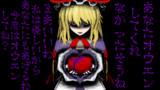 【東方MMD】バレンタインデー 八雲紫13歳 応援してくれなかった皆さんへ