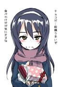 バレンタインにはちゃんとチョコをくれる麻子です。