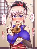 武蔵ちゃんとバレンタイン