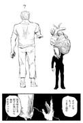 解体屋ジョネスvsモルゲッソヨ