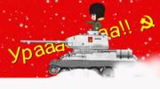 大雪に負けるな!【GIFアニメ】