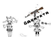 【アニメ】シロイルカとねこます矛と盾