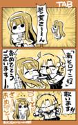 田中琴葉と矢吹可奈