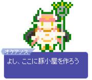 【ドット】オケアノスのキャスター