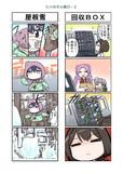 たけの子山城20-2