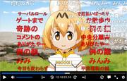 けものフレンズ_第1話_サーバルパーカーCA(2018/2/9)
