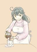 Ushio's Cafe