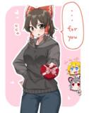 チョコレートを渡すmaru姉貴