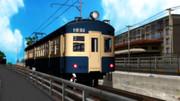 日本国有鉄道クモハ40型電車(半流タイプ)