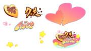 クッキーロゴ分割