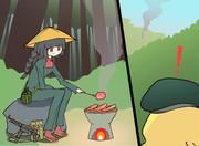 昔の緑のお茶姉貴