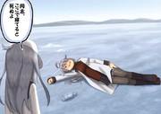 氷の上で爆睡してる酔っ払った同志ガングートを発見するヴェールヌイ