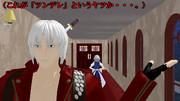 紅魔館の執事ダンテ #10「メイド長からのプレゼント」