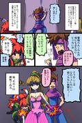 SFC聖剣伝説2の思い出