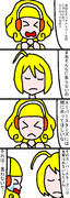 あざとイエロー大戦HUGSMILE 3