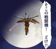 シグナルはZAFT…友軍機です!