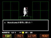 DANGANTALE  VS.Monokuma 1 (修正前)