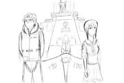 イージス艦「ふぶき」