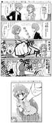 ●HUGっと!プリキュア第3話 「ちっぱいことはいいことだ」