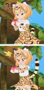 ジャガーのきもち(2)